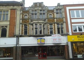 Thumbnail Retail premises to let in 6 Newland Street, Kettering, Northamptonshire