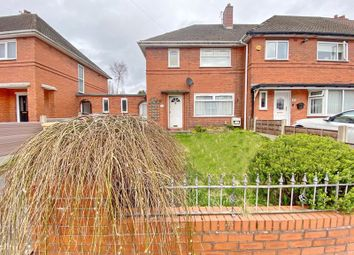 2 bed terraced house for sale in Townsfield Road, Westhoughton, Bolton BL5