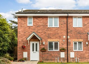 Thumbnail 3 bed end terrace house for sale in The Ridings, Hemel Hempstead, Hertfordshire