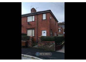 Thumbnail 3 bedroom semi-detached house to rent in Tiber Street, Preston