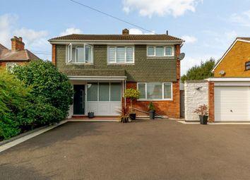 Thumbnail Detached house for sale in Long Lane, Fradley, Lichfield
