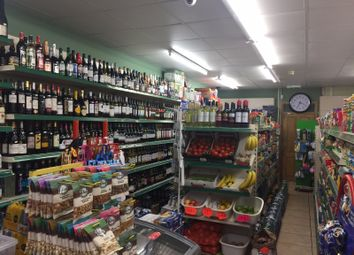Thumbnail Retail premises for sale in Green Lanes, Palmers Green, London