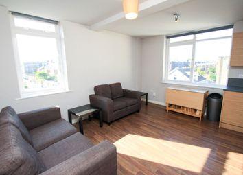 Thumbnail 5 bed flat to rent in Kielder House, Osborne Road, Jesmond
