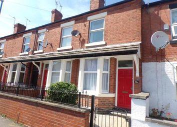 Thumbnail 2 bed end terrace house for sale in Whitechapel Street, Whitemoor, Nottingham, Nottinghamshire