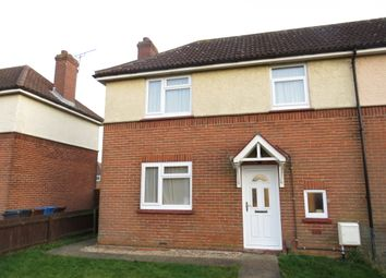 Thumbnail 2 bedroom end terrace house for sale in Boyton Road, Ipswich