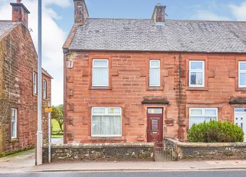 Thumbnail 3 bed end terrace house for sale in Douglas Bank, Main Road, Locharbriggs, Dumfries
