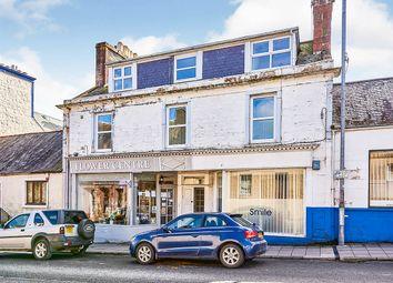 Thumbnail 3 bed maisonette for sale in Albert Street, Newton Stewart, Dumfries And Galloway