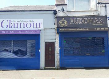 Thumbnail 2 bedroom flat to rent in Erdington, Birmingham