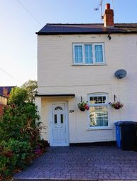 Thumbnail 2 bed end terrace house for sale in Stenson Road, Derby