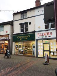 Thumbnail Retail premises to let in Bath Street, Ilkeston