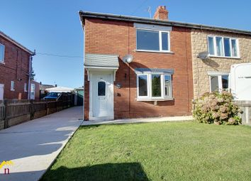 Thumbnail 3 bed semi-detached house for sale in Highfield Crescent, Thorne, Doncaster