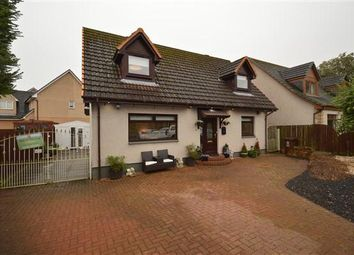 Thumbnail 4 bed property for sale in Carrick View, Glenboig
