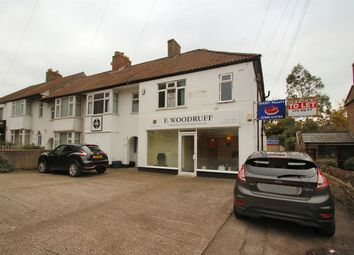 Thumbnail Commercial property to let in Station Road, Yate, South Gloucestershire