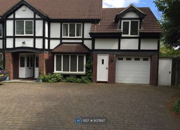 Thumbnail 2 bed flat to rent in Tudor Croft, Hessle
