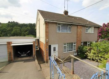 Thumbnail 3 bed semi-detached house for sale in Hewlett Way, Ruspidge, Cinderford