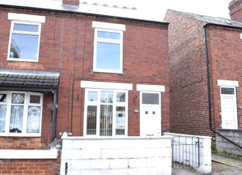 Thumbnail 2 bed end terrace house to rent in Vernon Street, Ilkeston, Derbyshire