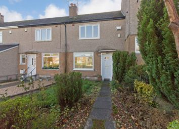 Thumbnail 2 bed terraced house for sale in Ledi Drive, Bearsden