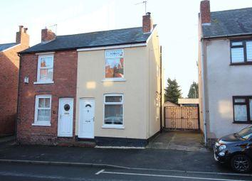 Thumbnail 2 bed semi-detached house for sale in Belle Vue, Wordsley, Stourbridge