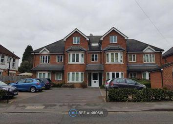 Thumbnail 2 bed flat to rent in Oak Tree Court, Southampton