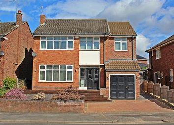 Thumbnail 5 bed detached house for sale in Maidavale Crescent, Styvechale, Coventry