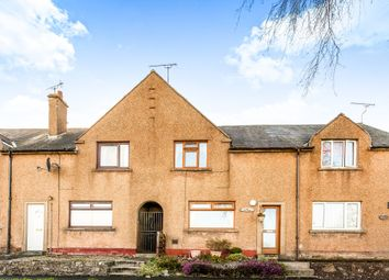 Thumbnail 2 bed terraced house for sale in Mcgrigor Road, Stirling
