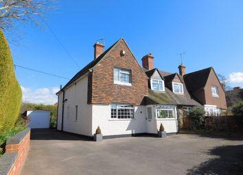 Thumbnail 3 bed semi-detached house for sale in Harveys Lane, Winchcombe, Cheltenham