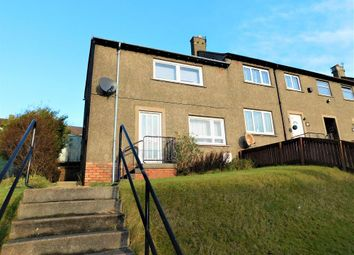 Thumbnail 2 bed terraced house for sale in Nith Street, Dunfermline