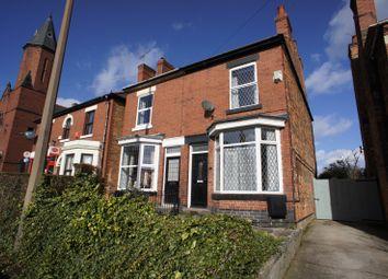 Thumbnail 2 bed semi-detached house to rent in Nottingham Road, Borrowash, Derby