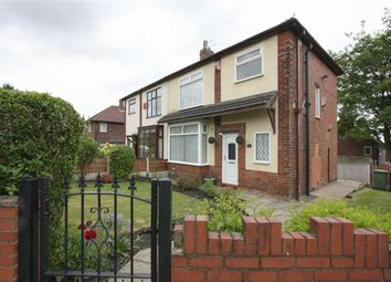 Thumbnail 2 bedroom semi-detached house for sale in Breightmet Drive, Breightmet, Bolton