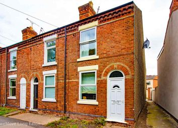 Thumbnail 2 bed end terrace house for sale in Tamworth Road, Long Eaton, Nottingham