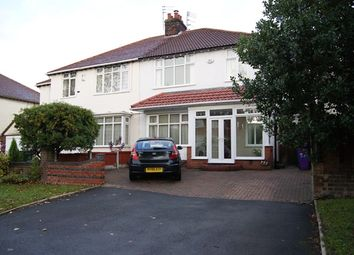 Thumbnail 2 bed flat to rent in Woolton Road, Childwall, Liverpool