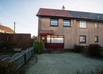 Thumbnail 2 bed end terrace house for sale in Hailstonegreen, Forth, South Lanarkshire