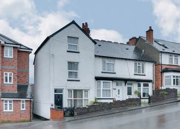 Thumbnail 3 bed end terrace house for sale in Parsons Road, Southcrest, Redditch