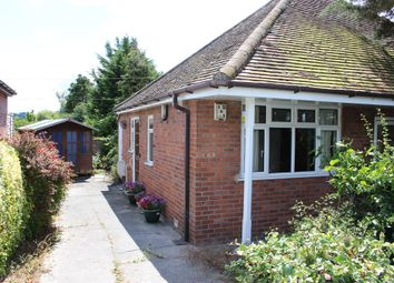 Thumbnail 3 bed detached bungalow for sale in Westbourne Close, Yeovil