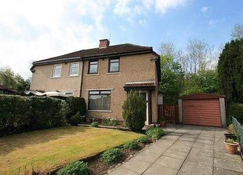 Thumbnail 2 bed semi-detached house for sale in Netherton Street, Harthill