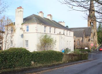 Thumbnail 2 bedroom flat to rent in Charlotte Street, Helensburgh