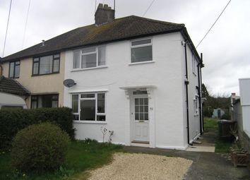 Thumbnail 3 bedroom property to rent in Greenway Gardens, Chippenham