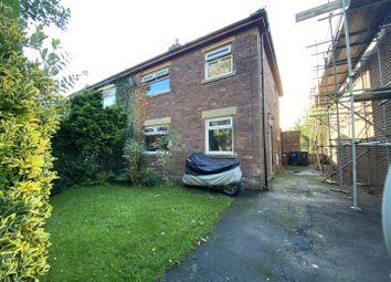 Avondale Drive, Lostock Hall, Preston PR5, lancashire property