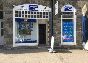 Thumbnail Retail premises for sale in Station Crescent, Llandrindod Wells