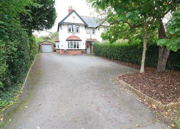 Thumbnail 3 bedroom semi-detached house for sale in Wellingborough Road, Rushden