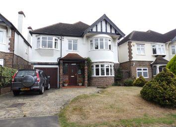 Thumbnail 4 bedroom detached house to rent in Pine Walk, Berrylands, Surbiton