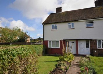 Thumbnail 3 bed end terrace house to rent in Priory Road, Stone