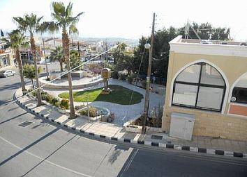 Thumbnail Land for sale in Tsirintzies, Peyia, Cyprus