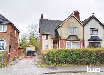 Thumbnail 3 bed end terrace house for sale in 16 Castle Road, Walsall Wood