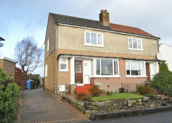 Thumbnail 2 bed semi-detached house for sale in Middleton Drive, Milngavie, East Dunbartonshire