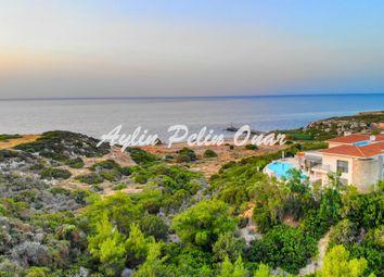 Thumbnail Villa for sale in Seafront Villa, Esentepe, Cyprus