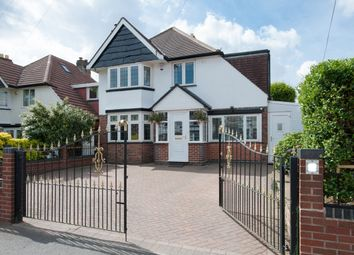 Thumbnail 4 bed detached house for sale in Holifast Road, Wylde Green, Sutton Coldfield