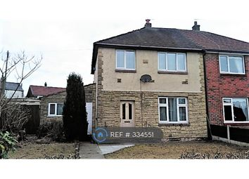 3 bed semi-detached house to rent in Ruskin Avenue, Wigan WN3