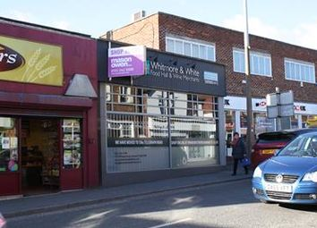 Thumbnail Retail premises to let in 17-19 Pensby Road, Heswall CH60, Heswall,