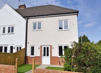 Thumbnail 3 bed end terrace house for sale in Garden Road, Sevenoaks